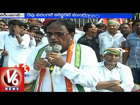 T Congress leaders and protestors held strike near district collectorate - Karimnagar