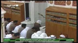 Madinah Maghrib 14th Oct 2012 by Sheikh Hudaify