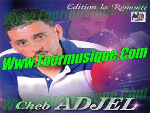 Cheb Adjel 2013   El Hadja Bentek Taadjabni   YouTube