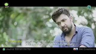 download lagu Whatsapp Status Saleem Kodathoor Song Essaar Media എന്റെ റൂഹിന്റെ gratis