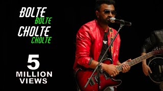 Download Bangla new song 2015 ''Bolte Bolte Cholte Cholte'' By IMRAN 3Gp Mp4