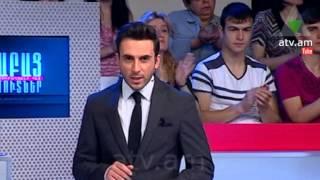 Kisabac Lusamutner - Pordzvac pordzutyun - 24.06.2014