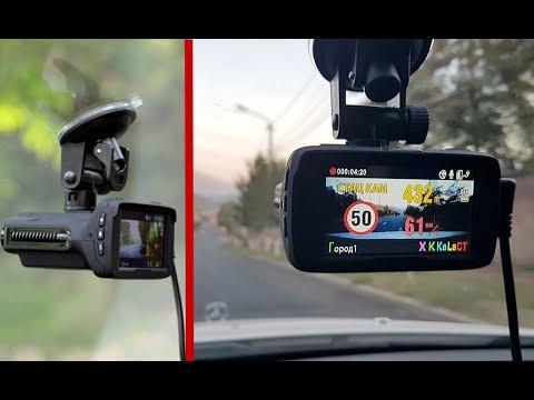 Очень крутой видеорегистратор с антирадаром Ambarella A7LA50 Combo / GPS/1296p Speedcam Обзор и Тест