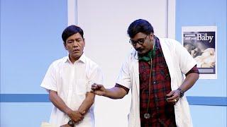 Thakarppan Comedy I Doctor have fear for surgery...! I Mazhavil Manorama