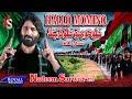 Nadeem Sarwar   Hallo Momino (Sindhi)   2016 MP3