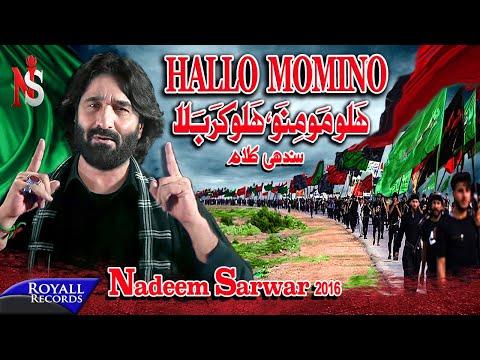 Nadeem Sarwar | Hallo Momino (Sindhi) | 2016