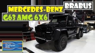 Brabus Mercedes-Benz G63 AMG 6x6, live photos at Auto Shanghai 2015