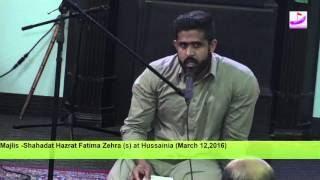 Majlis e Shahadat Hazrat Fatima Zehra(sa) 12th March 2016