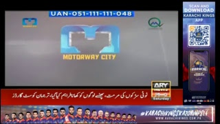 ARY News Live Streaming Har Lamha Ba Khabar