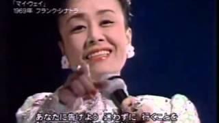 Misora Hibari Cantando My Way