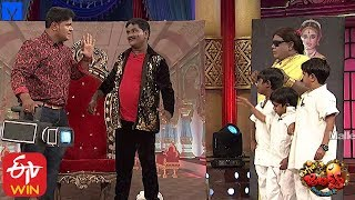 Bullet Bhaskar & Awesome Appi Performance Promo - 22nd November 2019 - Extra Jabardasth