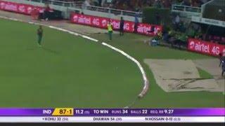 Virat Kohli 41* Vs BAN in Asia Cup 2016