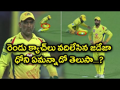 IPL 2018: Once Again Dhoni Proved that He is a Cool Captain | Oneindia Telugu