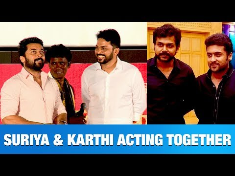 SURIYA & KARTHI planning to act together in next movie | Kadaikutty singam Audio Launch | IBC Tamil