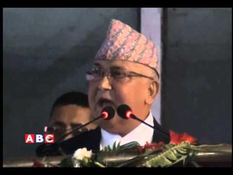 Outlook By Shubha Shankar Kandel, Abc Television, Nepal video
