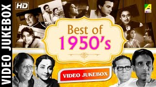 Best of 1950s Bengali Movie Songs Video Jukebox Nonstop Bengali Hits 19501959