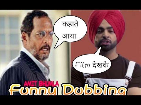 Jordan Sandhu And Amit Bhumla Funny Call Dubbing In (हरयाणवी)  Madlipz Video