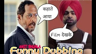 Jordan Sandhu And Amit Bhumla Funny Call Dubbing In (हरयाणवी)  Madlipz Video
