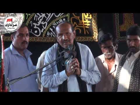 Zakir Zawar Muhammad Ali Karbalai | Majlis e Aza | 18 August 2017 | Qasiday And MAsiab |