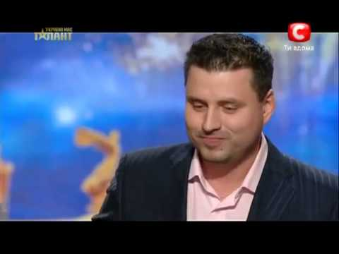 Україна має талант-5 сезон - Денис Завьялов ч2