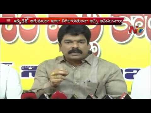 Bonda Uma vs Malladi Vishnu Controversial Political Fight
