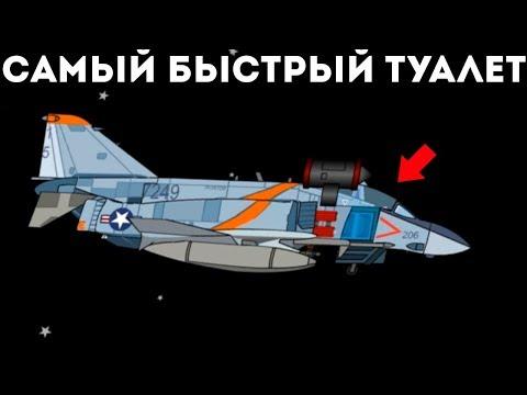 САМЫЙ БЫСТРЫЙ ТУАЛЕТ! - Potty Racers 3