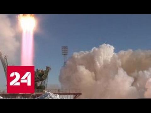 Ракета-носитель Союз-У с Прогрессом успешно стартовала с Байконура