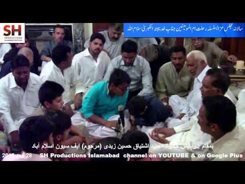 Farshi Noha Markazi Matmi Dasta Rawalpindi 280615 5 Majlis e Aza Res of  Syed Ishtiaq Hussain Zaidi