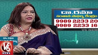 Treatment For Polycystic Ovary Syndrome Problems | Dr. Rama Infertility Hospital | Good Health