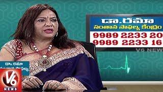 Treatment For Polycystic Ovary Syndrome Problems | Dr. Rama Infertility Hospital | Good Health