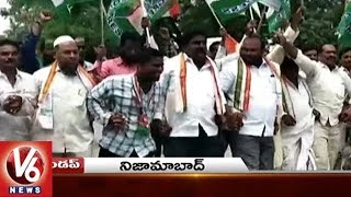 Voter Registration | Congress Activists Protest | Election Campaign | Telangana State Roundup