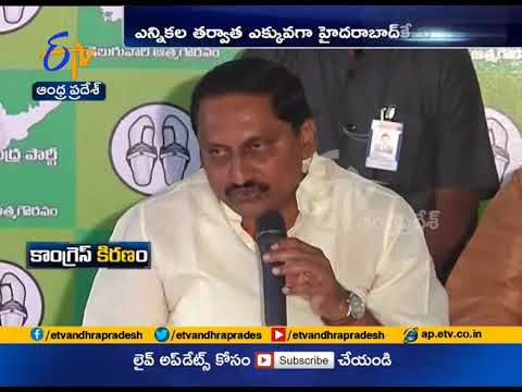 Congress Leaders Happy With Kiran Kumar Reddy Rejoining Party
