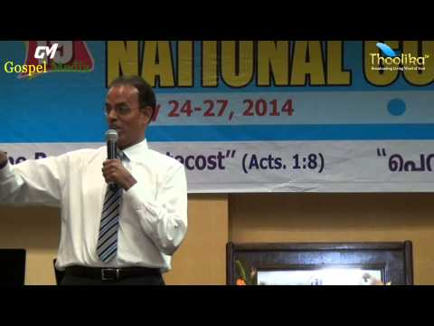 19th NACOG 2014 -  Message by Rev. John Thomas