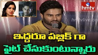 Sudheer Babu Press Meet On Sudheer Babu Productions and Nannu Dochukunduvate Movie | hmtv