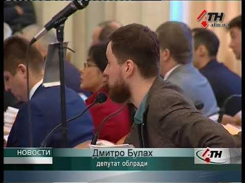 Новости АТН - 08.12.2017
