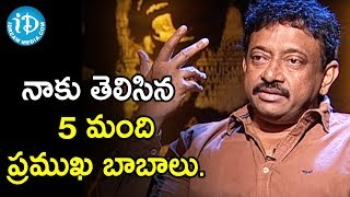 Director Ram Gopal Varma About Baba's Behaviour | Ramuism 2nd Dose