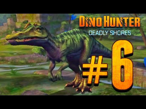 Dino Hunter: Deadly Shores EP: 6 Region 5 Exotic weapons