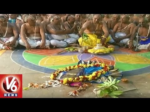 Maha Samprokshanam To Begin In Tirumala Tirupati Devastanam | V6 News