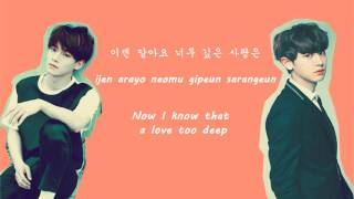 Chen, Chanyeol (EXO) - If We Love Again [ENG/HAN/ROM]