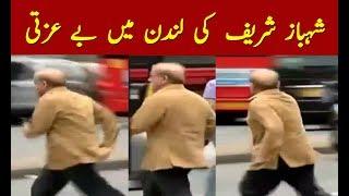 Shahbaz Sharif in London - Funny Video