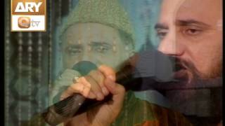 Main To Panja Tan Ka Ghulam By Fasih Uddin Soharwardi - ARY Qtv