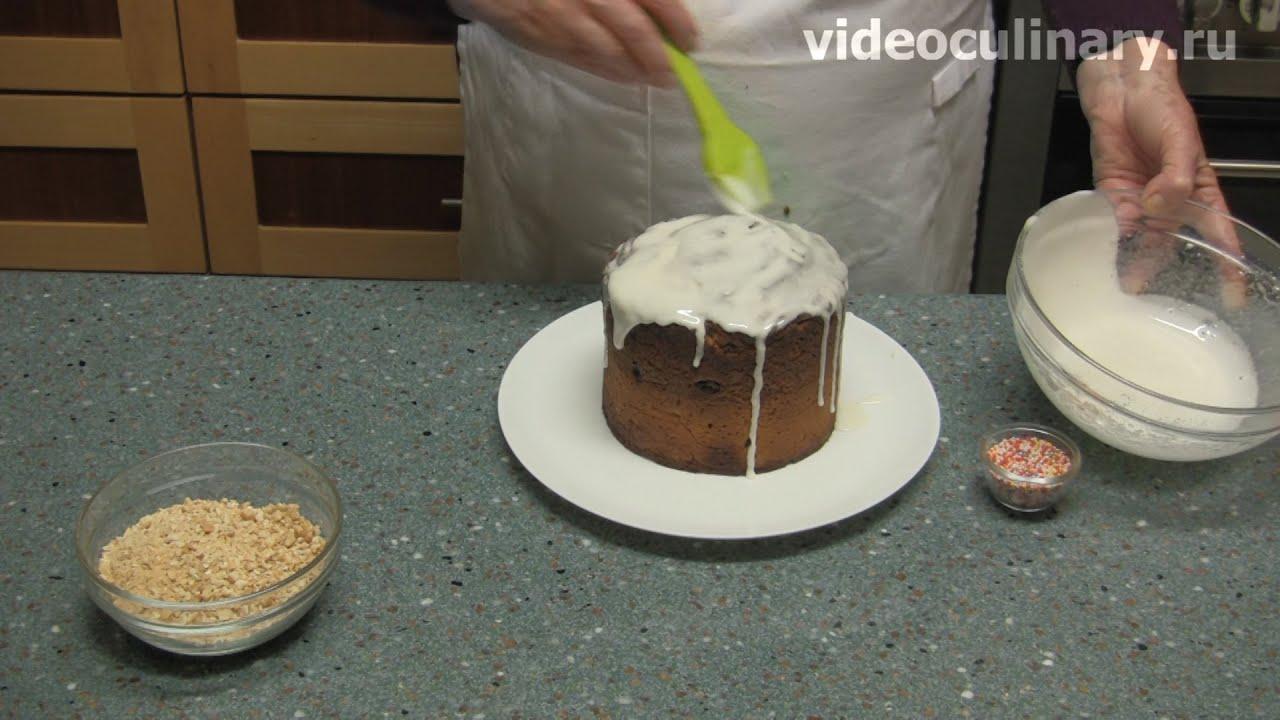 Крем-чиз для торта по рецепту юлии высоцкой