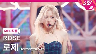 Download lagu [MPD직캠] 로제 직캠 4K 'On The Ground' (Horizontal Ver.) (ROSÉ FanCam) | @MCOUNTDOWN_2021.3.18