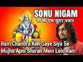 Beautiful Bhajan By Sonu Nigam Ji - Ram Chandra Keh Gaye Siya Se - सोनू निगम जी द्वारा एक सुंदर भजन MP3