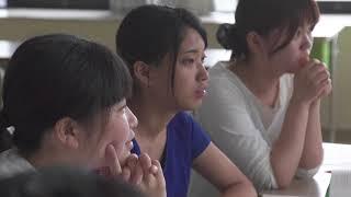 2018 徳山大学講義
