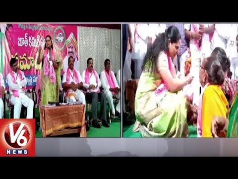 TRS Is Ready To Face Polls Any Time, Says MP Kavitha | Jagtial | V6 News