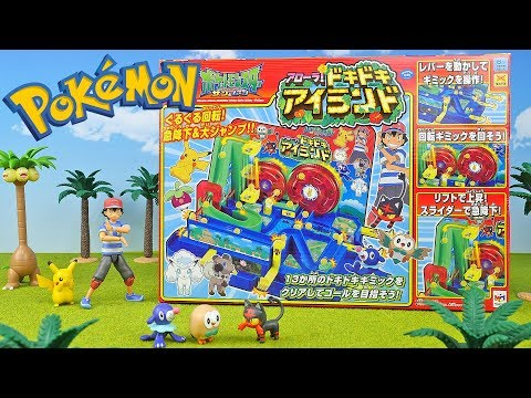 Pokemon Sun and Moon Alola Island Toys for Kids