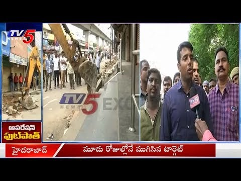 GHMC Enforcement Director Vishwajit On Illegal Construction Demolitions | Hyderabad | TV5 News