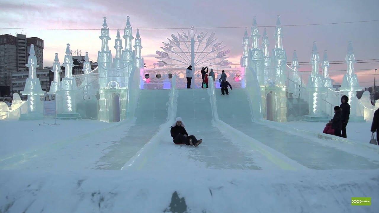 Ледовый городок Пермь 2017  - Лунный посевной Гороскоп для Дев на июнь 2017 года