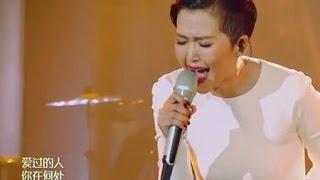 谭维维《灯塔》— 我是歌手第三季踢馆赛